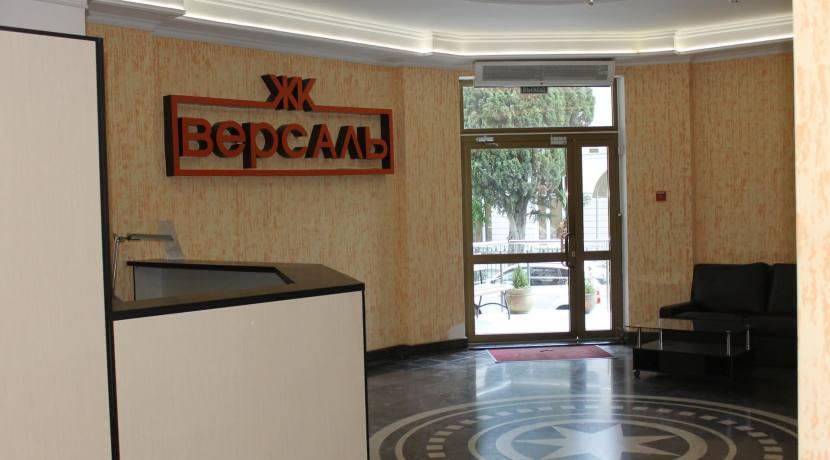 Продажа 2-комнатной квартиры по ул. Несебрская 12
