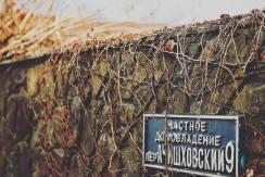 home_achishxovskiy9_10