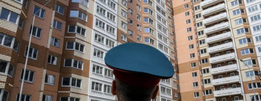 voennaya ipoteka 830x323 - Военная ипотека в Сочи