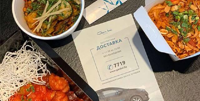 fd2856725f464b1fa4cbea7380572560 3 min 640x323 - Что требует особого внимания при организации доставки готовых блюд клиентам через кафе или ресторан?