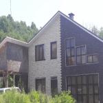 Screenshot 1 150x150 - Продажа дома по ул. Фруктовой, д. 6 (200 м²)