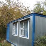 plastunka 3 150x150 - Участок по ул. Леселидзе (500 м²)